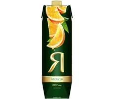 "Сок Я ""Апельсин"" - 0.97 л."